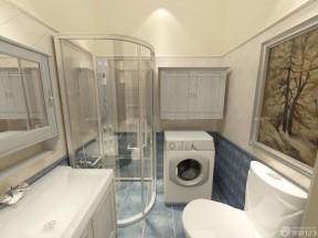 80平方的房子装修图 简欧卫生间装修效果图