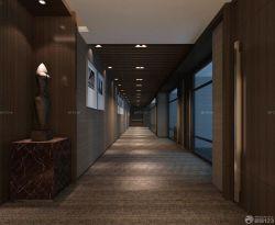 私人公司辦公室走廊設計效果圖