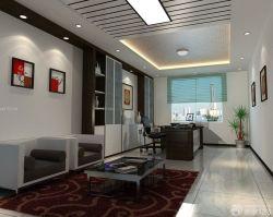 小型辦公室現代室內裝修裝潢效果圖片
