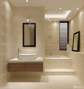 70-80平方小戶型裝修 歐式衛生間裝修圖