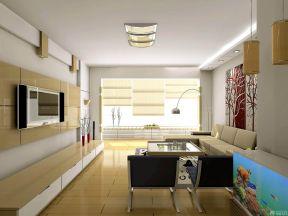70-80平方小戶型裝修 現代客廳