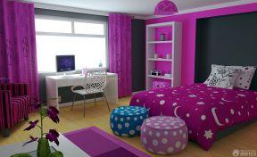 90平兩室兩廳設計圖 女生臥室設計圖