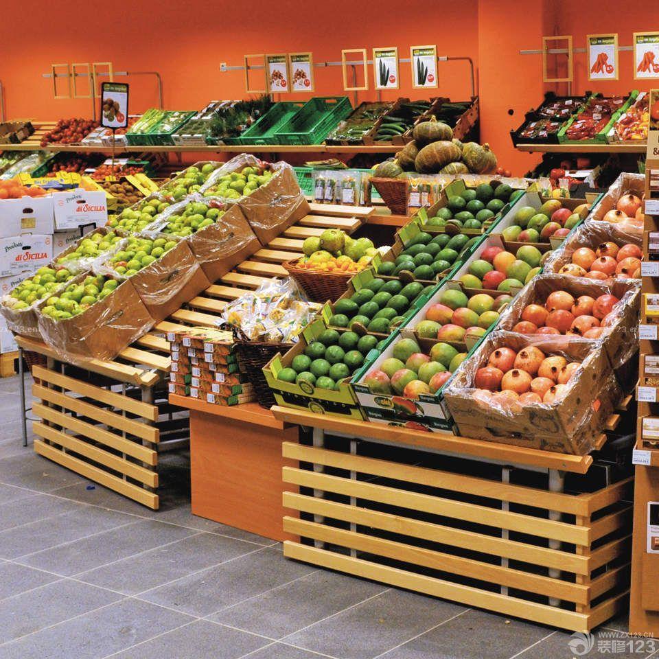 现代蔬菜超市摆设陈列设计图片图片