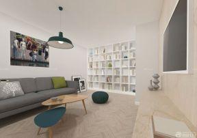 交換空間80平米小戶型 創意書架設計