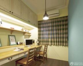 90平方兩室兩廳裝修效果圖 長方形書房裝修效果圖