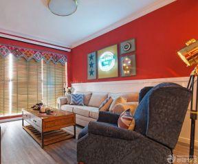 90平方兩室兩廳裝修效果圖 室內客廳裝修效果圖