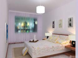 100平方房子卧室壁纸装修效果图