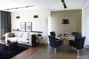 50平方一室一廳小戶型裝修圖 簡約家裝