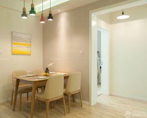 60平方兩室一廳裝修效果圖 家庭餐廳裝修效果圖片
