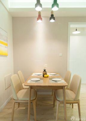 60平方兩室一廳裝修效果圖 簡約餐廳裝修效果圖