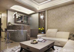 60平方兩室一廳客廳裝修效果圖 客廳吧臺裝修效果圖