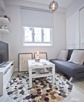 一室一厅50平方小户型装修 白色茶几装修效果图片