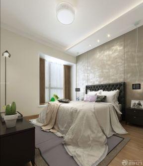 90平兩室兩廳裝修案例 臥室床