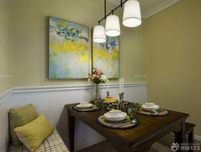90平米兩室兩廳裝修方案 餐廳裝修設計
