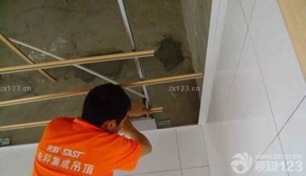 重庆卫生间吊顶安装流程及注意事项