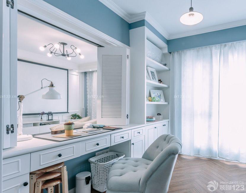 简装90平米三室一厅书房设计装修效果图片