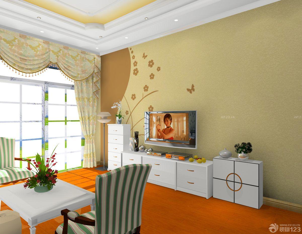 90平米小户型客厅简约装修石膏板吊顶效果图