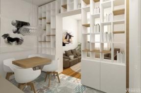 70平米小戶型樣板房 隔斷設計