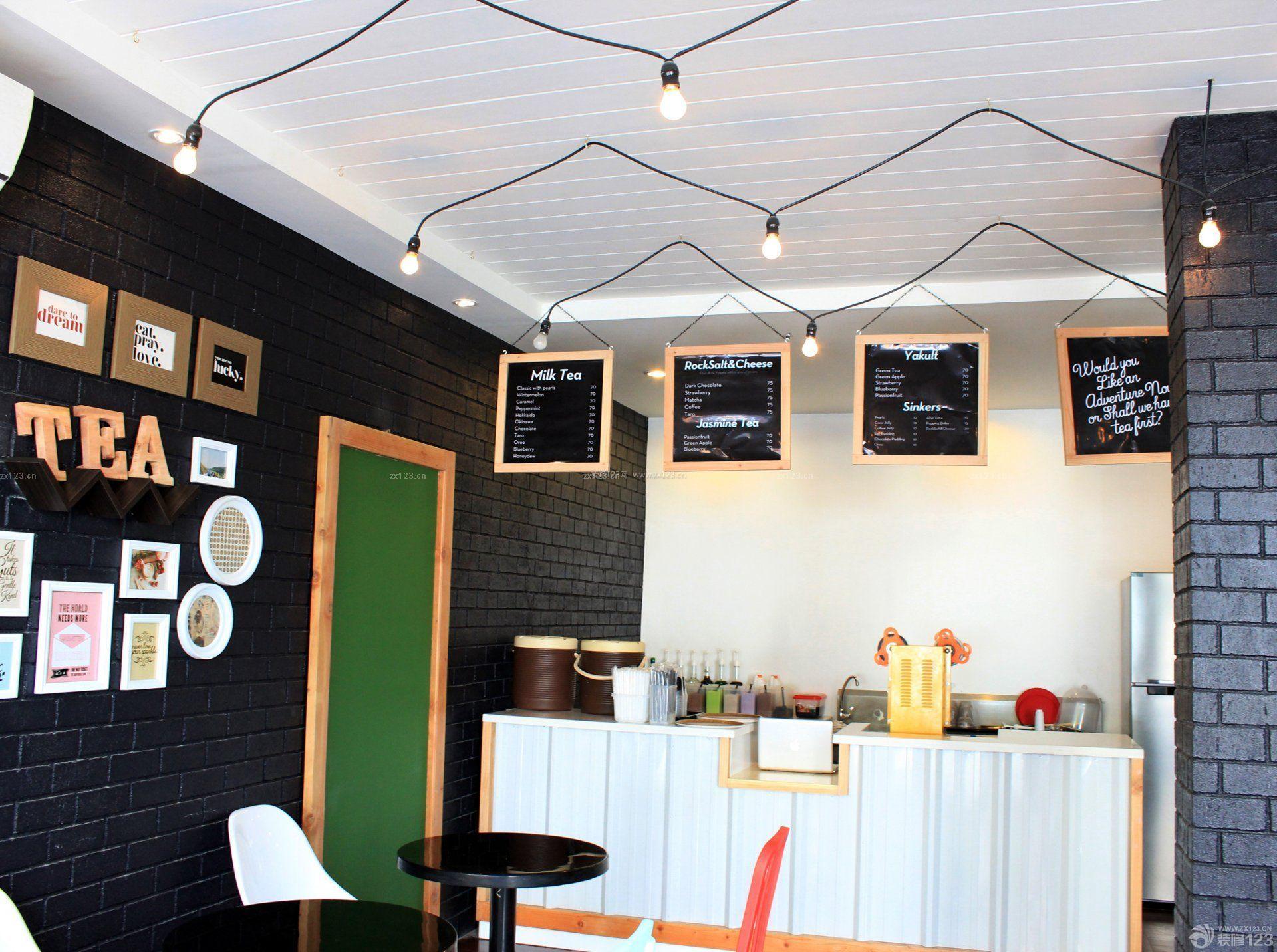 小型奶茶店室内墙砖背景墙装修效果图