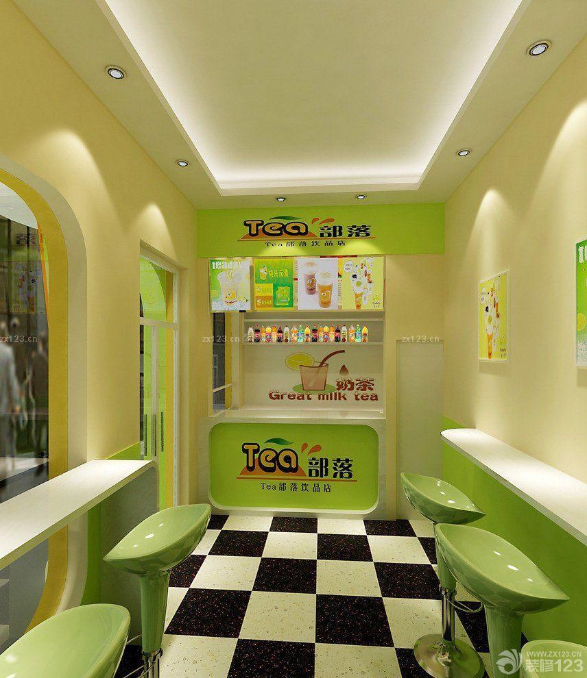 精品奶茶店小型室内装修效果图片