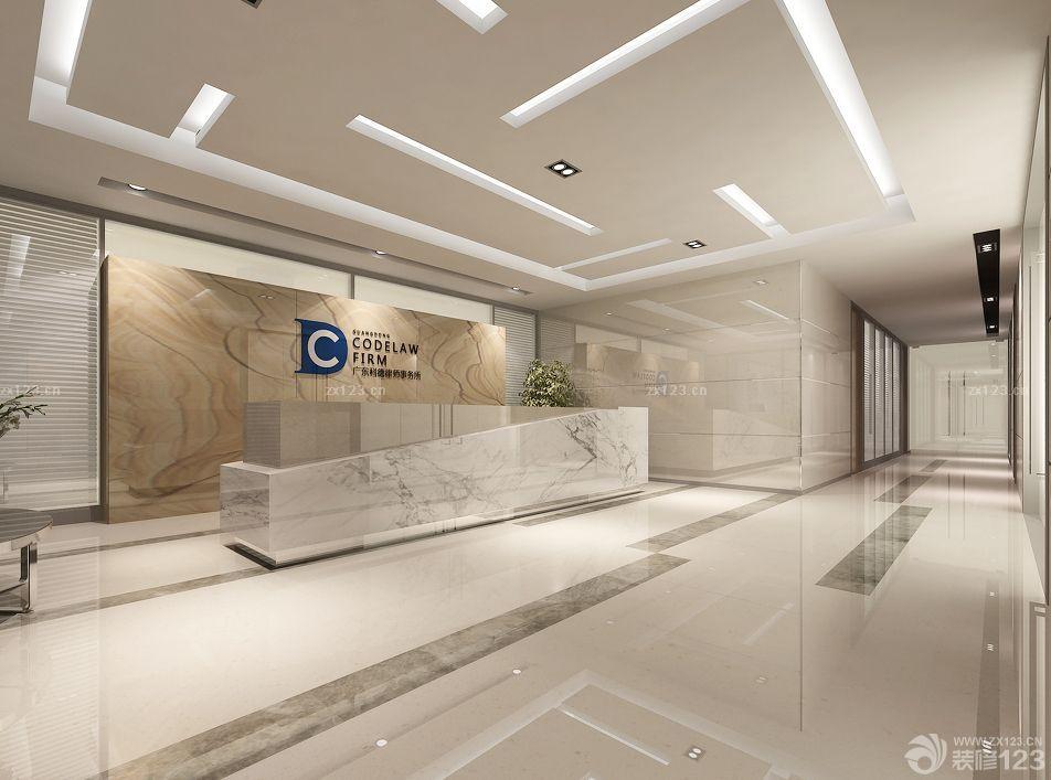 现代公司前台形象墙设计效果图片