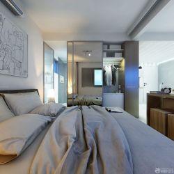 交換空間50平小戶型臥室裝潢設計