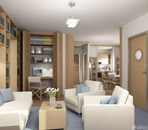 交換空間80平米小戶型 小戶型空間設計