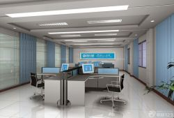 現代風格辦公室辦公桌隔斷效果圖