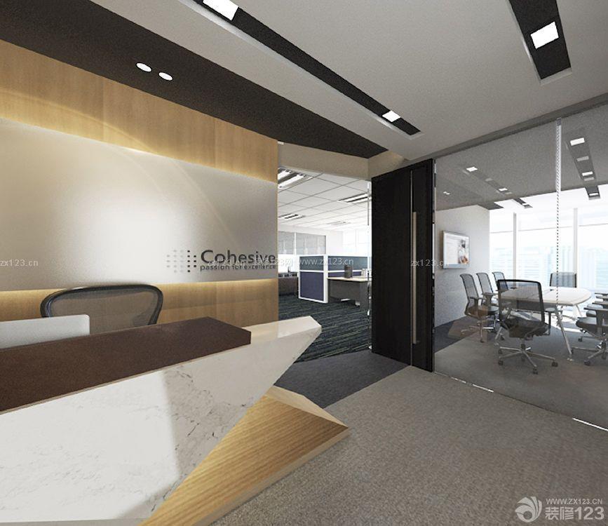 办公楼公司前台背景墙设计