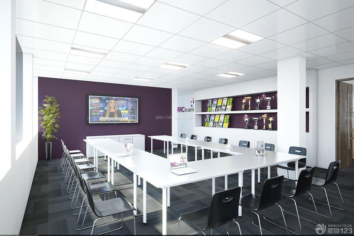 会议室背景墙紫色墙面装修效果图片
