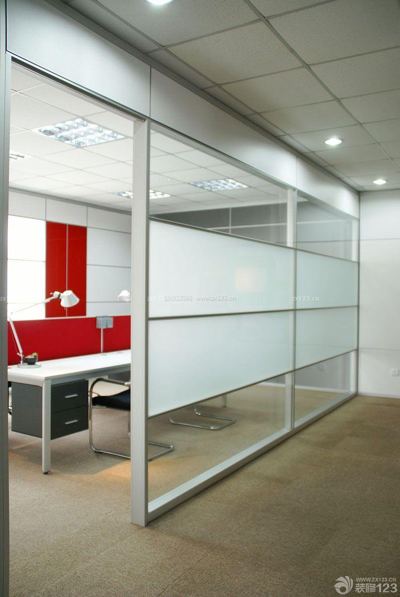 单间办公室办公玻璃隔断装修效果图