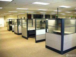 辦公室隔斷式辦公桌設計