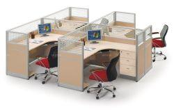 辦公室玻璃隔斷式辦公桌設計