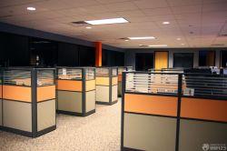 辦公室隔斷式辦公桌圖片