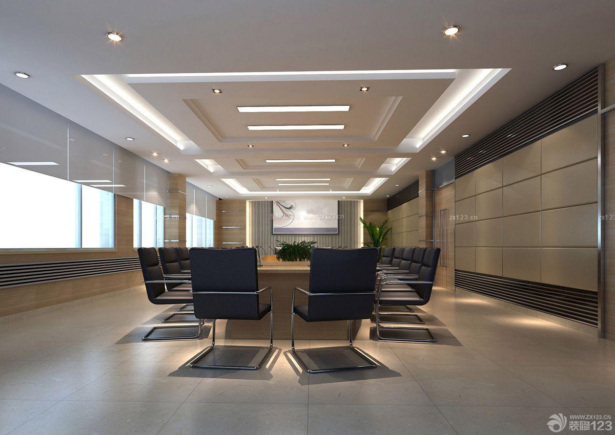 办公室大会议室背景墙装修效果图片