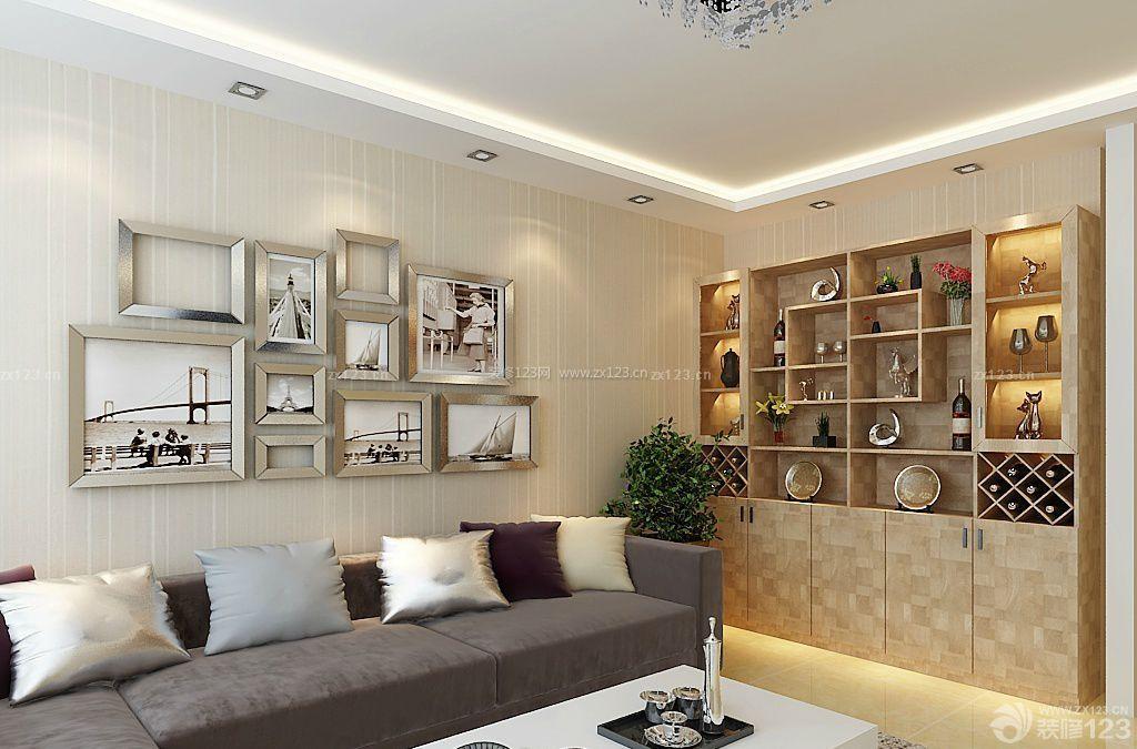 现代小户型家装客厅酒柜装修效果图