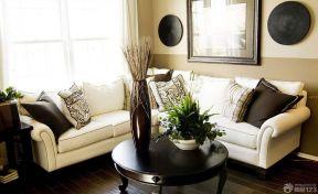 客厅装潢 现代美式风格