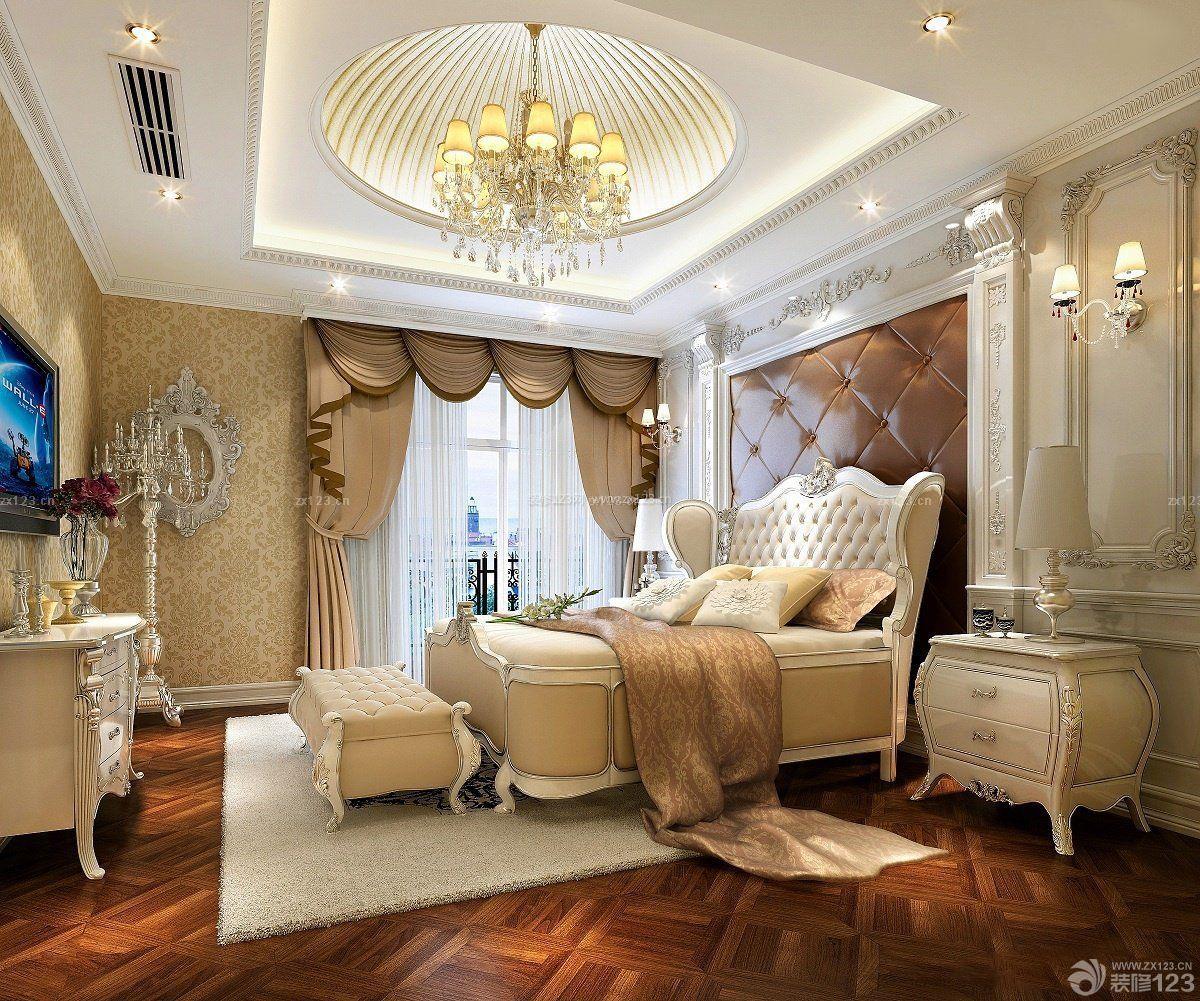 欧式卧室圆形吊顶装修效果图片