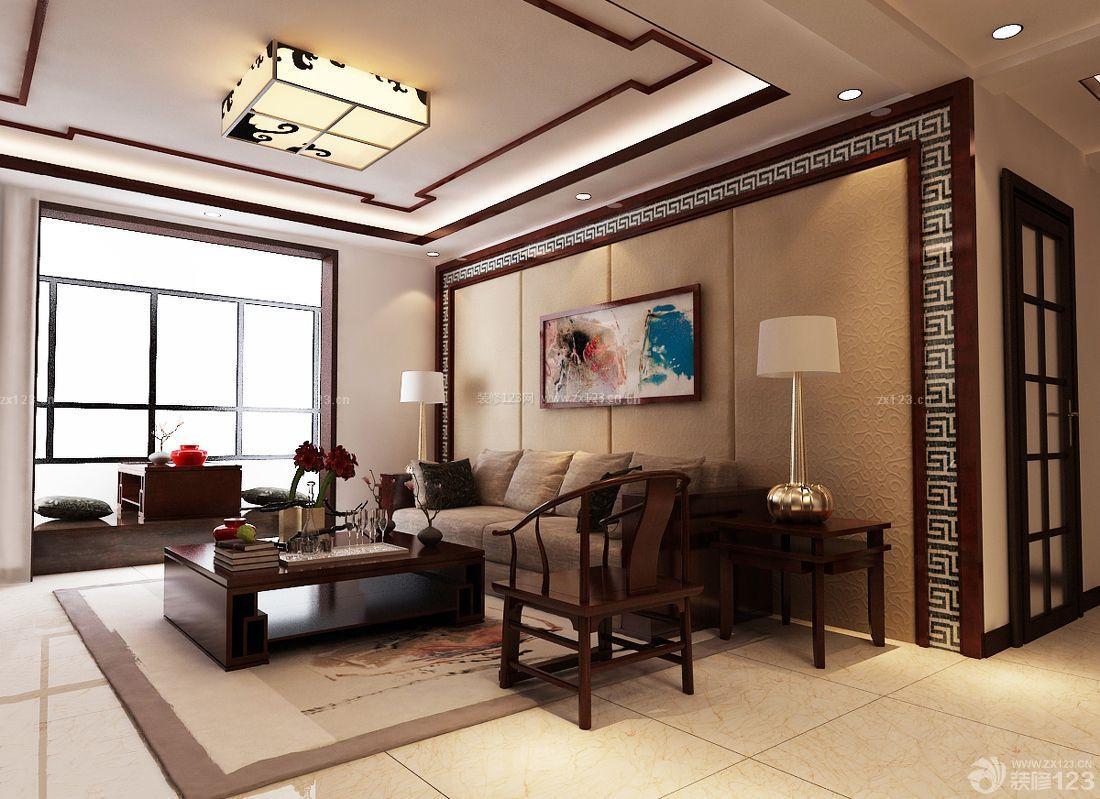 简中式客厅沙发背景墙效果图