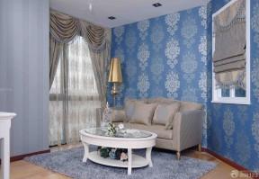 客廳壁紙圖片 客廳裝飾圖片大全