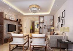 新中式風格客廳博古架隔斷效果圖片
