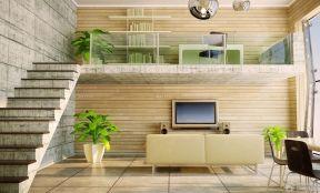 客廳裝飾圖 復式閣樓裝修