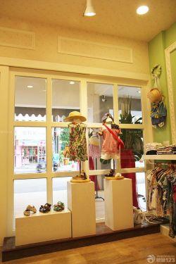 童装店铺橱窗设计装修效果图片