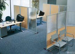 辦公室辦公桌屏風隔斷