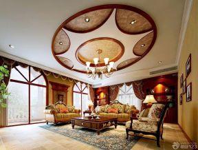 客廳吊頂設計 客廳吊頂造型效果圖