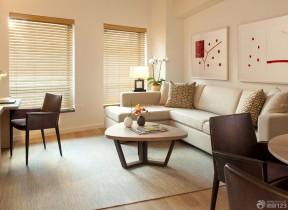 客廳飄窗窗簾效果圖 歐式小戶型裝修圖