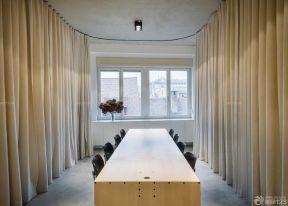 国外办公室窗帘装修效果图2016图片