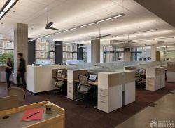 辦公室辦公桌隔斷裝修效果圖片