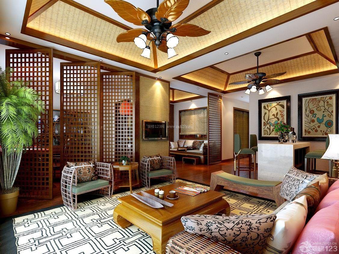 东南亚风格家居客厅吊顶设计图_装修123效果图