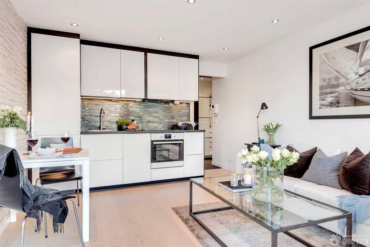 40平米小户型家装厨房客厅一体装修图_装修123效果图